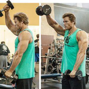 elevacion_mancuernas_muscular_workout_gimnasio_fitness_simetria