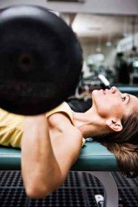 fuerte, rutinas de fuerza, gimnasio